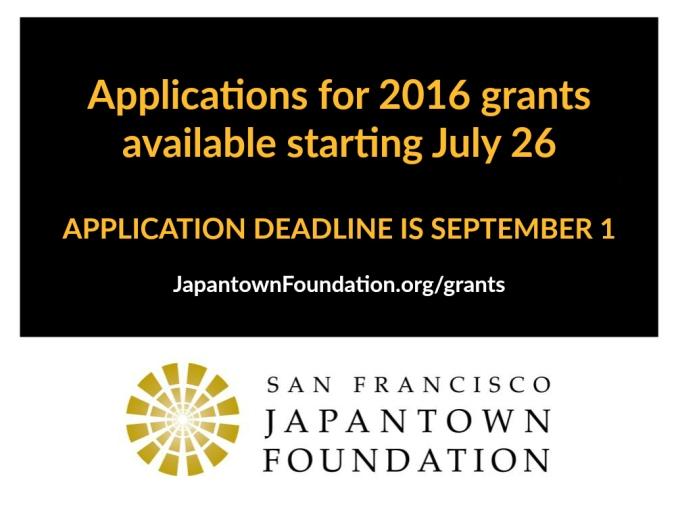 2016-grants-graphic-san-francisco-japantown-foundation