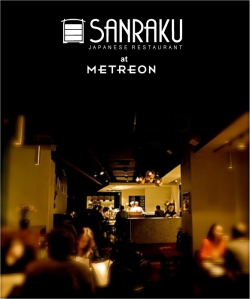 sanraku_sf_metron_osechiryori_japantownfoundation