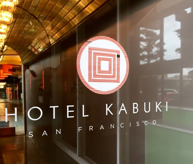 hotel-kabuki-san-francisco-japantown-foundation-entrance