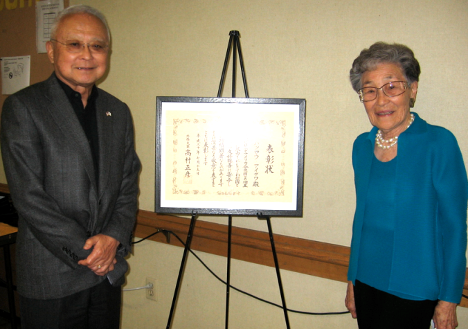 Hatsuro and Amey Aizawa Family Trust Donates 200000 to San Francisco Japantown Foundation